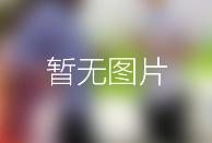秦皇岛浙商联合会证书管理制度
